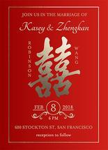 Chinese Elegant Wedding by Kasey
