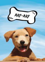 Arf-Arf by John Wynn