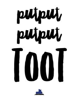 Putput