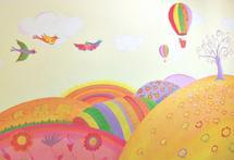 Rainbow Garden by Anubha