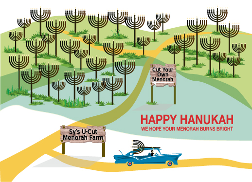 non-photo holiday cards - U-Cut Menorah Farm by Ellen Gordon