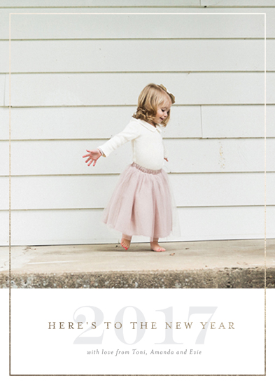 new year's cards - Here's to 2017 by Seven Swans