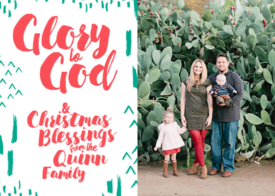 holiday photo cards - Glory to God & Blessings by Viper Paper Co.