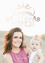 Hosanna Highest by Irini