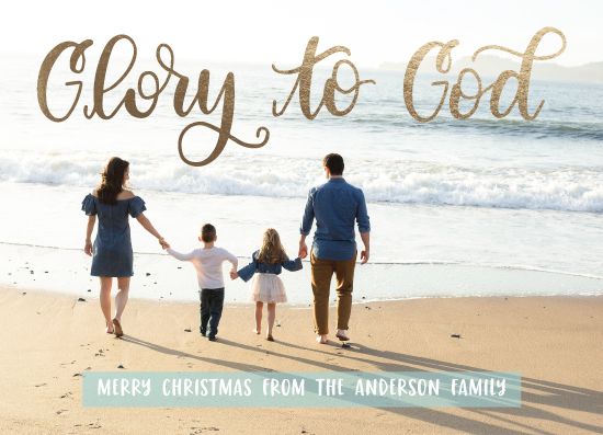 holiday photo cards - Glory Beach by Jordyn Alison Designs