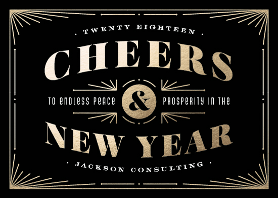 non-photo holiday cards - Art Deco Cheers by Hooray Creative