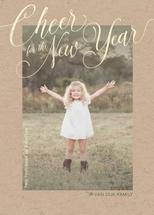 Cheerful New Year by Katie Ann Sundquist