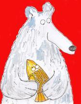 Mr. Dewey Bear by erin mcgill