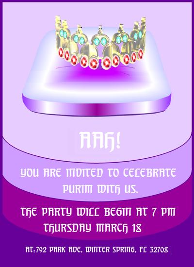 party invitations - Hadassah