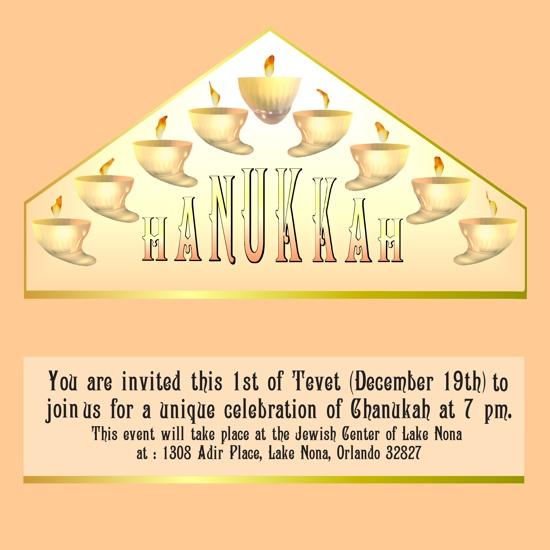 party invitations - Eight day of Hanukkah by Carmelle Jolin
