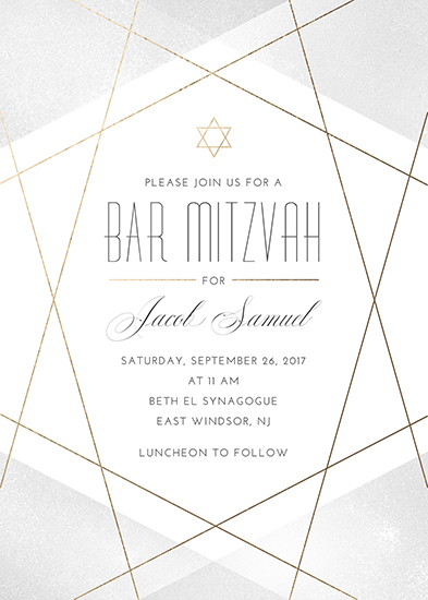 invitations - Geo Mitzvah by Monika Drachal