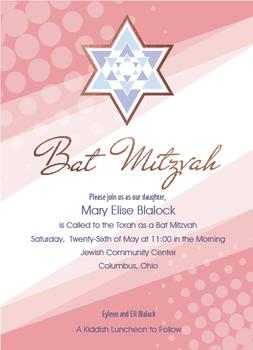 Bat Mitzvah Blush