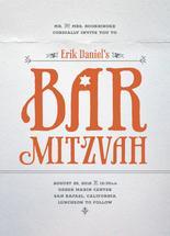 Star Mitzvah by Nicole Watson
