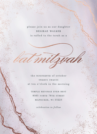 invitations - Marbled Mitzvah by Bethany Anderson