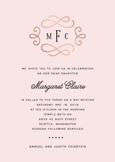 invitations - Monogramme by Kim Dietrich Elam