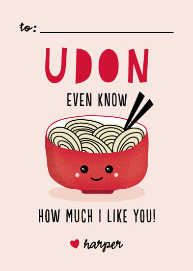 valentine's day - Udon Even Know by Lehan Veenker
