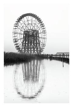 Wheel in the mist