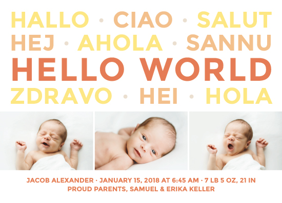birth announcements - How to Say Hello World by Katrine Guzman