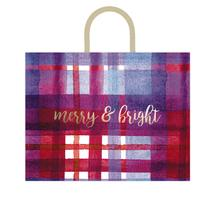 Merry & Bright Plaid by Kelsey Beaudoin