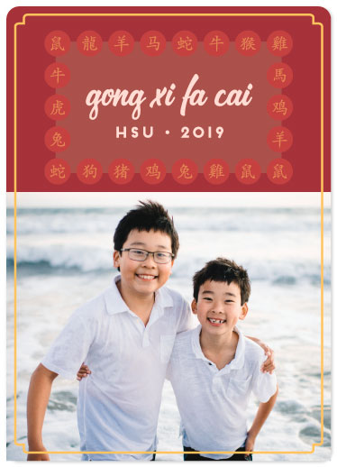 holiday photo cards - Gong Xi by Vince Tan