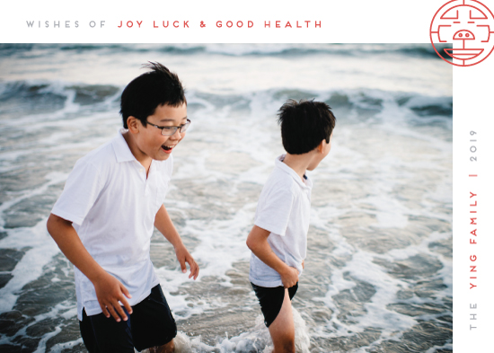 holiday photo cards - Joy Luck Club by Gwen Bedat