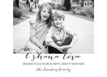 L'Shana Tova photo card