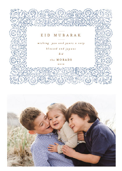 holiday photo cards - Arabesque Frame by Nazia Hyder