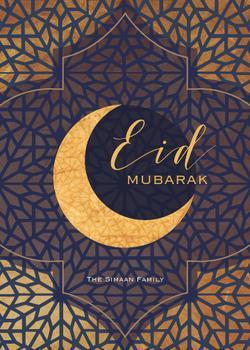 Elegant Eid - Mosaic Tile
