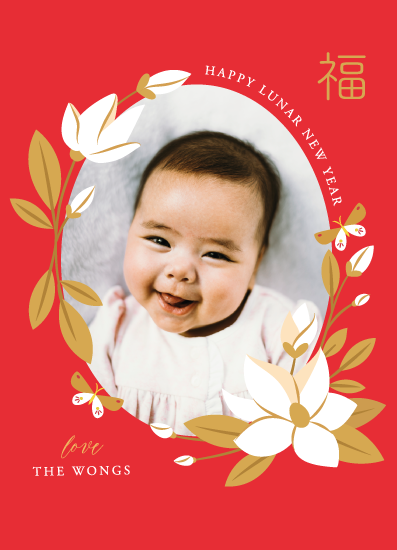 holiday photo cards - Magnolia Spring Lunar New Year by curiouszhi design