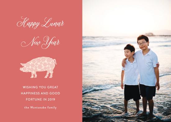 holiday photo cards - year of good fortune by raven erebus