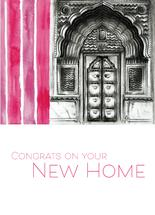 New Home by Teju Reval