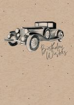 Vintage Drive by Christie Elise