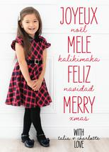 All The Merry by Leslie Borchert